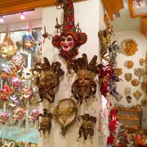 The Venetian Masks Las Vegas